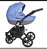 Детская коляска 2 в 1 Kunert Mila 09