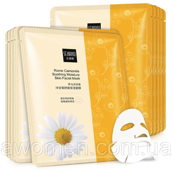 Маска для лица Senana Rome Camomile с экстрактом ромашки 25 g
