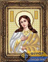 Набор иконы для вышивки бисером - Марина Святая Великомученица, Арт. ИБ5-77-2