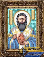 Набор для вышивки бисером - Валентин Епископ Священномученик, Арт. ИБ5-172-1