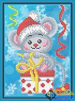 Схема для вышивки бисером - Мышка на подарке, Арт. ДБч5-173
