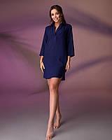 Пляжная туника рубашка, цвет - темно-синий., фото 1