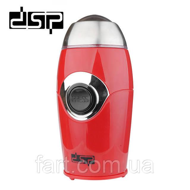 Электрическая кофемолка DSP Model KA3002A