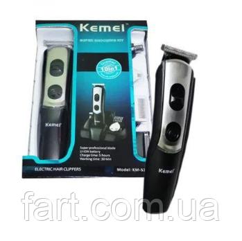Аккумуляторная машинка для стрижки Kemei KM-520 10 в 1 (набор для стрижки волос и бороды)