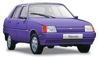 Авто-Запчасти Славута / Slavuta. Запчасти Запорожского автомобильного и Мелитопольского моторного заводов