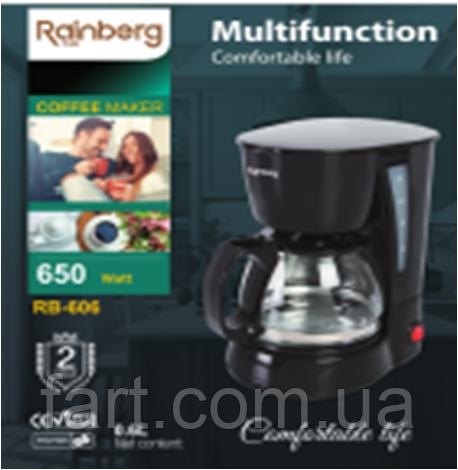 Кофеварка c чайником 650Вт Rainberg RB-606 - фото 1