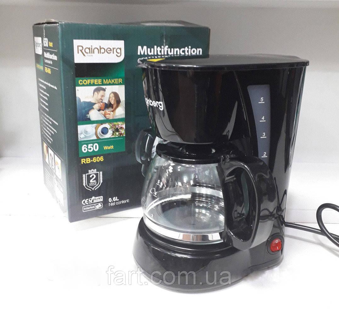 Кофеварка c чайником 650Вт Rainberg RB-606 - фото 2