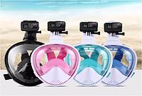 Подводная маска (Синие, Черные, Розовые L-XL, S-M)
