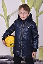 Демисезонная куртка для мальчиков от 7 до  15 лет