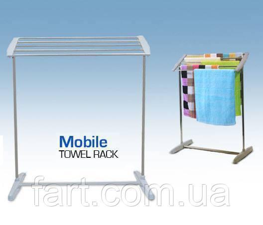 Напольная сушилка для белья Mobile towel rack