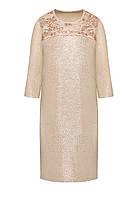 Faberlic женское Платье с пайеточным кружевом цвет бежевый размер 40 42 44 46 48 50 52 54 56 Новогодняя коллекция 168W4105 арт 521169