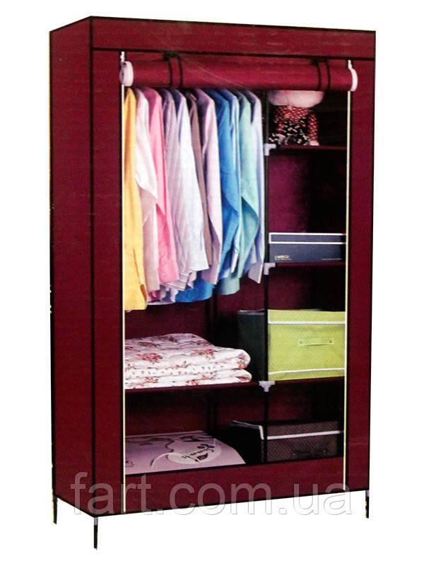 Шкаф тканевый Storage складной HCX «88105» 105*45*175 см