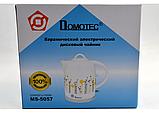 Керамический электрочайник Domotec MS 5057, фото 4