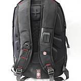 Рюкзак Swissgear 8815 с кодовым замком, фото 2
