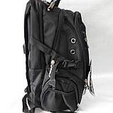 Рюкзак Swissgear 8815 с кодовым замком, фото 3