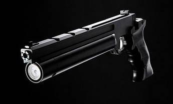 Пістолет РСР Artemis PP700S 4.5 мм