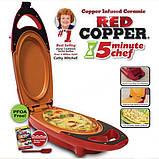 Электрическая скороварка для вторых блюд Red Cooper 5 minuts chef, фото 6