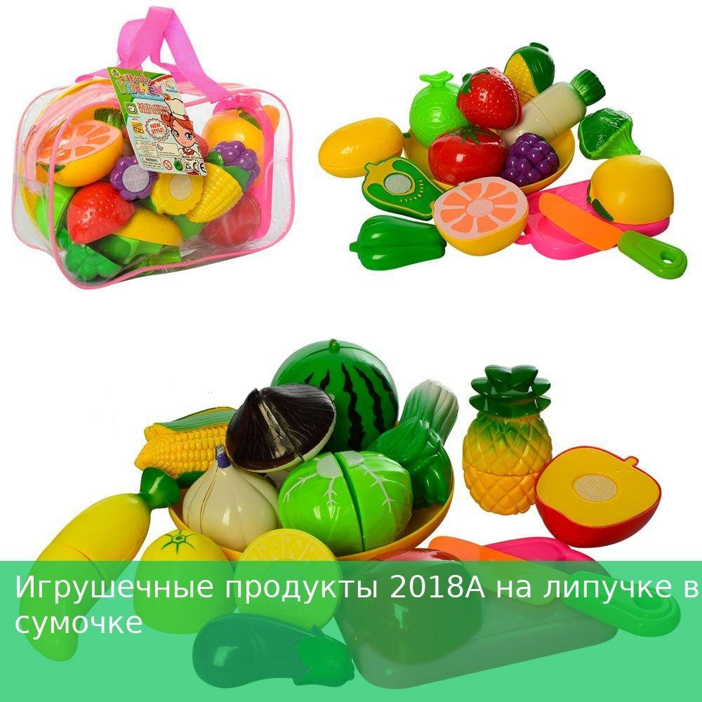 Игрушечные продукты овощи и фрукты на липучке в сумочке и аксессуары для активной игры  детям.