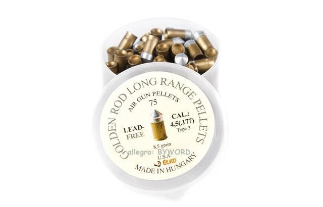 Пульки сталево-тефлонові Golden Rod Lang Range 4,5мм