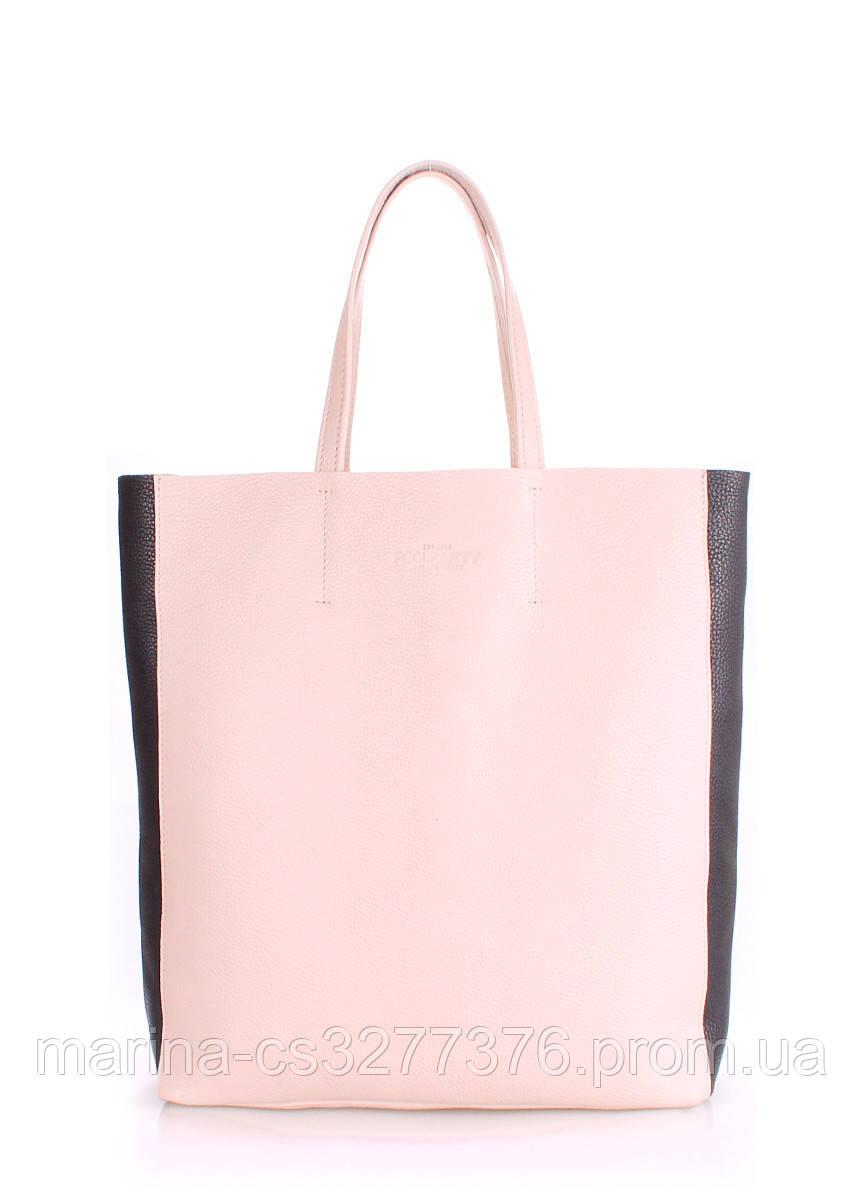 Бежевая кожаная сумка с черными вставками POOLPARTY City женская