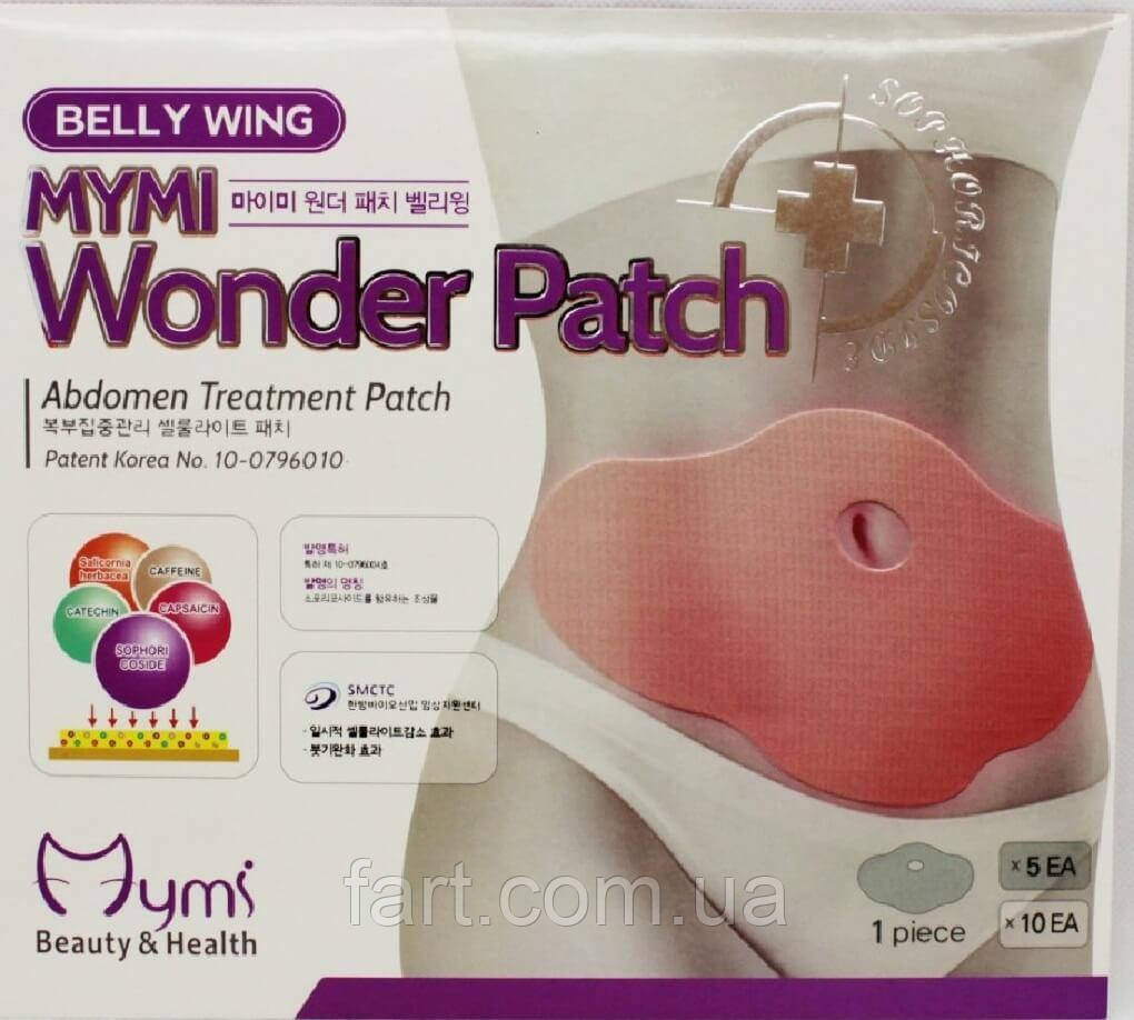 Пластырь для похудения Mymi Wonder Patch (5 штук упаковке)
