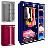Складной тканевый шкаф Storage Wardrobe 68110, фото 3