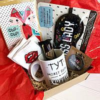 Подарок для девушки, подруги с чашкой, повязкой для сна Boss Lady surprise box на день влюбленных
