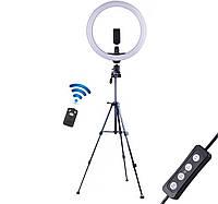 Набор блогера 2 в 1: кольцевая LED лампа 33 см с держателем для телефона, штатив 125 см с bluetooth кнопкой