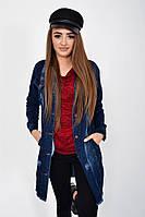 Куртка женская 103R063 цвет Синий
