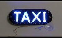 "Светодиодная табличка такси""TAXI""—синия."
