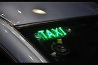 """Светодиодная табличка такси—""""TAXI""""-зеленая."""
