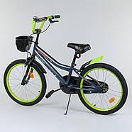 """Велосипед 20"""" дюймов двухколёсный R - 20975 """"CORSO"""" Гарантия качества Быстрая доставка, фото 2"""