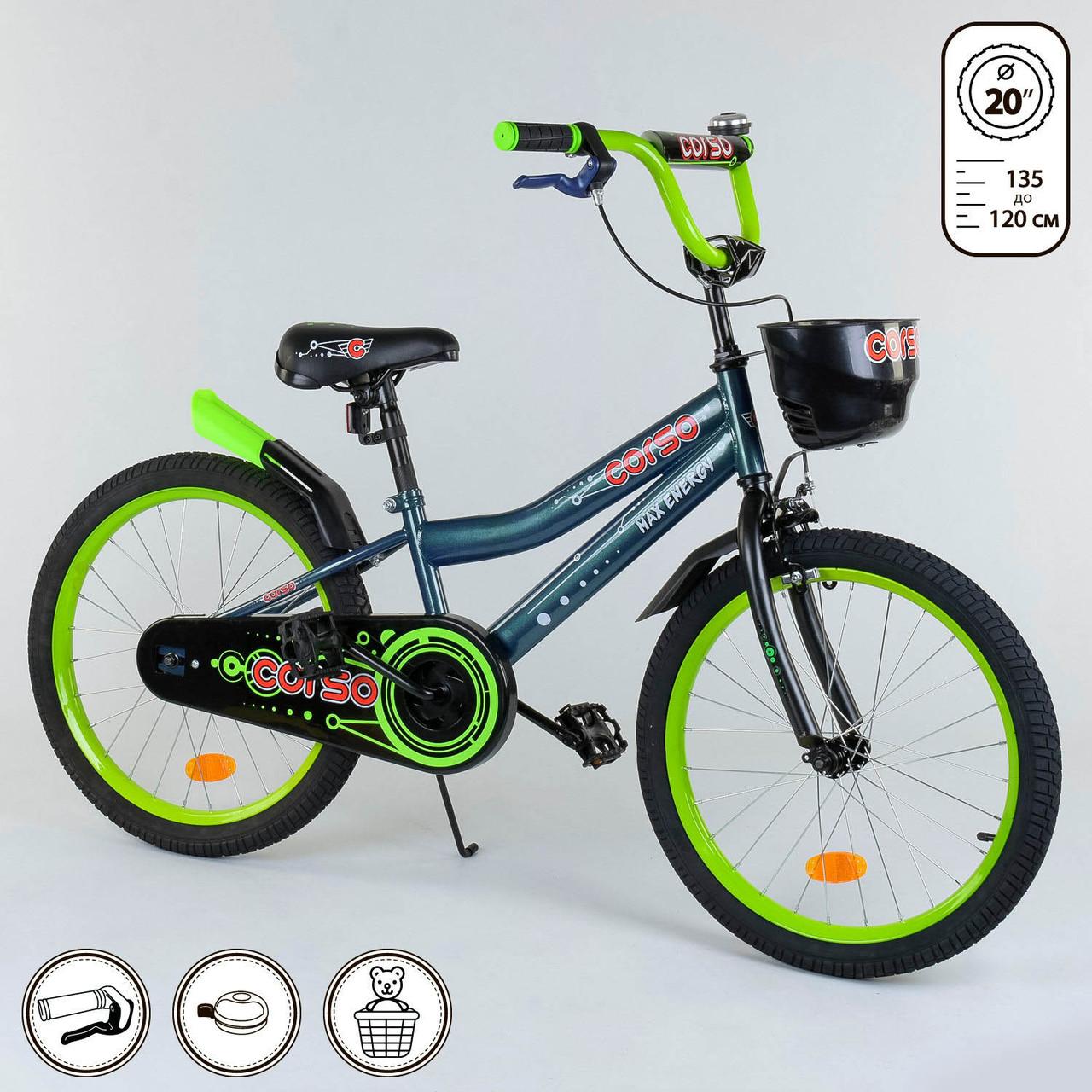 """Велосипед 20"""" дюймов двухколёсный R - 20975 """"CORSO"""" Гарантия качества Быстрая доставка"""