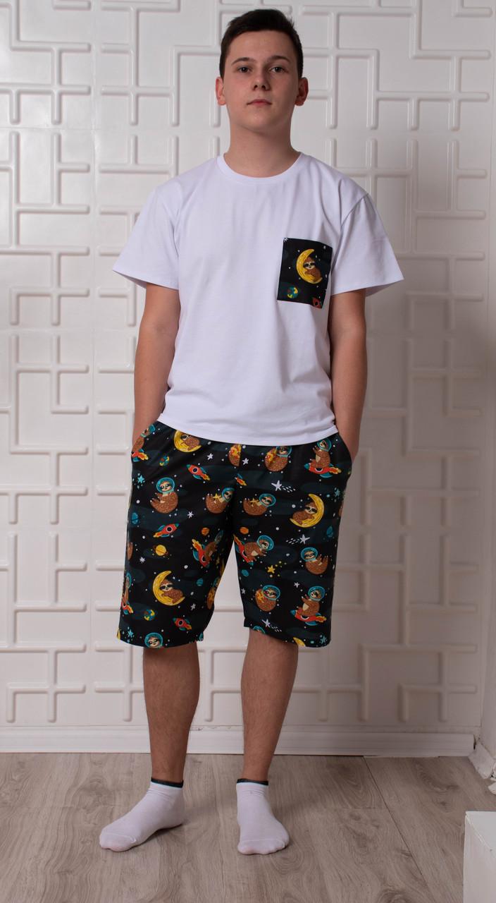 Мужской домашний костюм, мужская пижама (футболка и шорты) Ленивцы, размер L