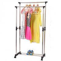Вешалка-стойка для одежды  Double Pole Clothers напольная сдвоенная телескопическая на колесиках