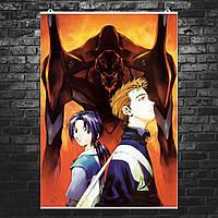 """Постер """"Neon Genesis Evangelion"""", Евангелион, Ева, плакат №1. Размер 60x42см (A2). Глянцевая бумага"""