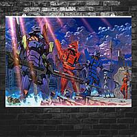 """Постер """"Neon Genesis Evangelion"""", Евангелион, Ева, плакат №2. Размер 60x43см (A2). Глянцевая бумага"""