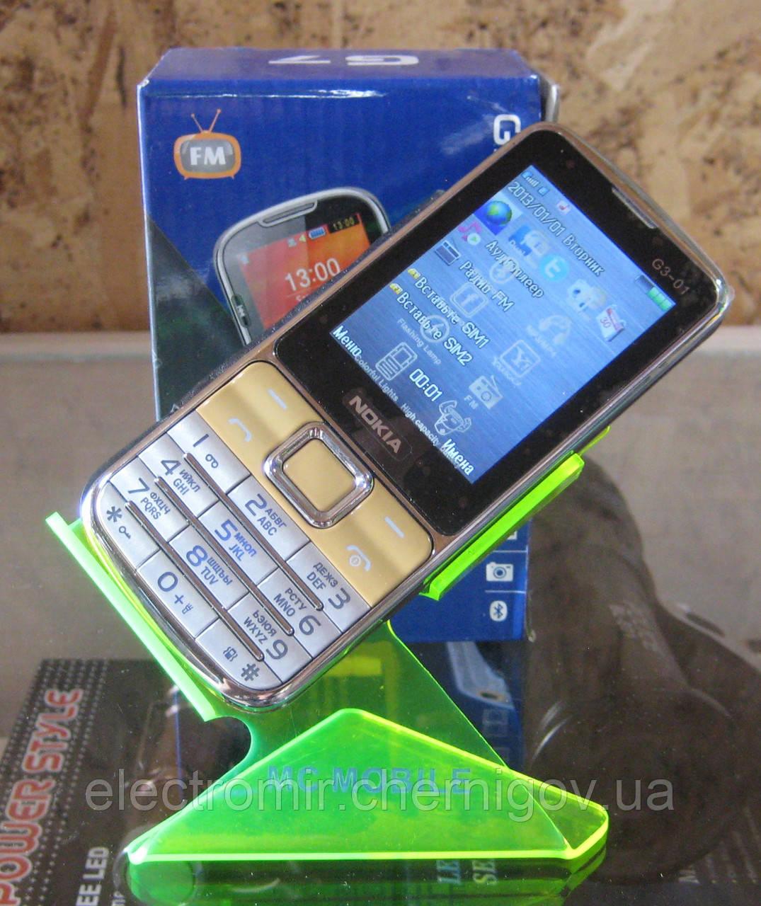 Мобильный телефон Nokia G7 с чехлом (реплика)