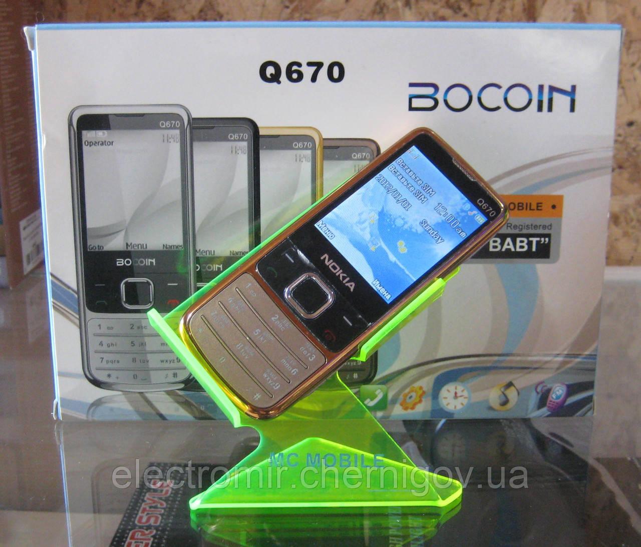 Мобильный телефон Nokia Q670 (желтый) (реплика)