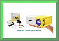 Мини-проектор YG-300 для дома