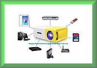 LED проектор YG-300 для дома