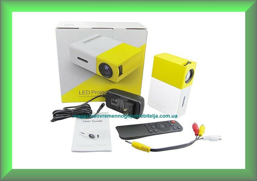Проектор YG-300