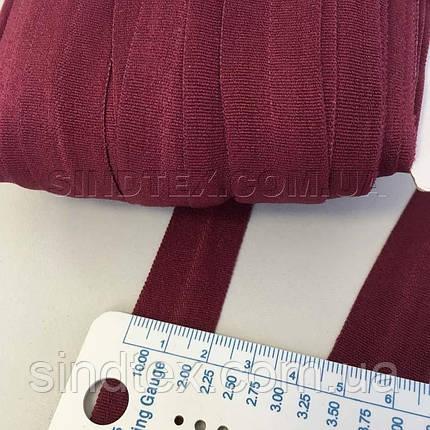 Трикотажная косая бейка (эластичная, стрейч) 2см х 50ярдов (бордовая) (657-Л-0663), фото 2