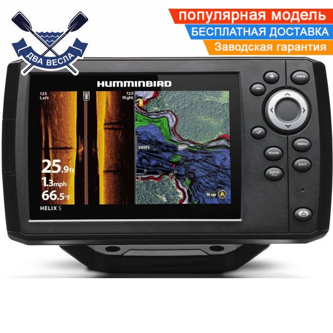 Четырехлучевой эхолот Humminbird Helix 5 CHIRP SI GPS G2 поддержка карт, слот д/карты, GPS навигатор, до 450 м