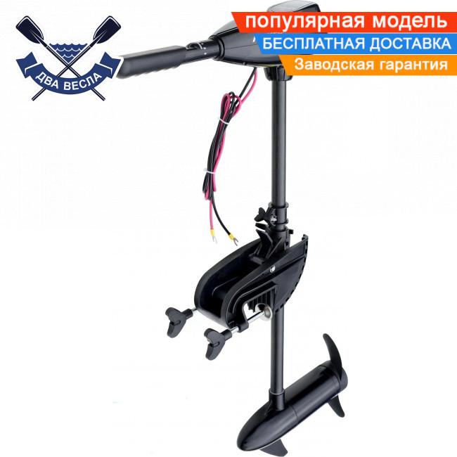 Лодочный злектромотор Fisher 65 подвесной (вес лодки до 1450 кг) для троллинга