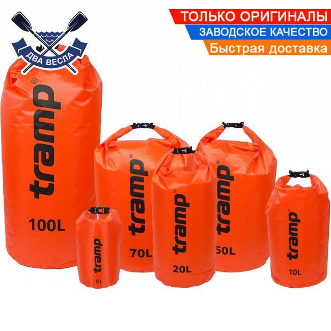Водонепроницаемый гермомешок для водного туризма 20 л гермосумка ПВХ гермомешок для рыбалки оранж PVC-покрытие
