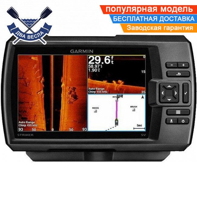 Шестилучевой эхолот Garmin Striker Plus 7 SV есть режим A-scope (флэшер) есть GPS, для соленой воды, до 533 м