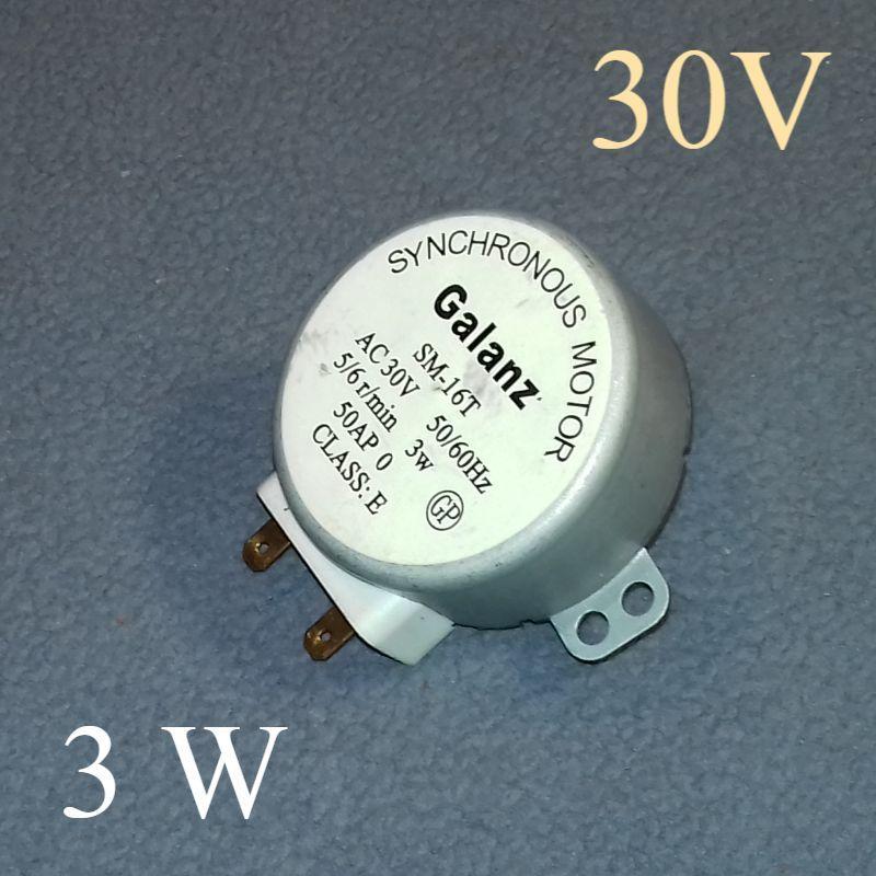 "Двигатель тарелки Galanz ""SM-16T"" (AC 30 V; 3 W) для микроволновки"