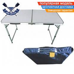 Складной стол TRF-003 до 20 кг, 120*60*54/70 см, 4,2 кг, алюминий, МДФ
