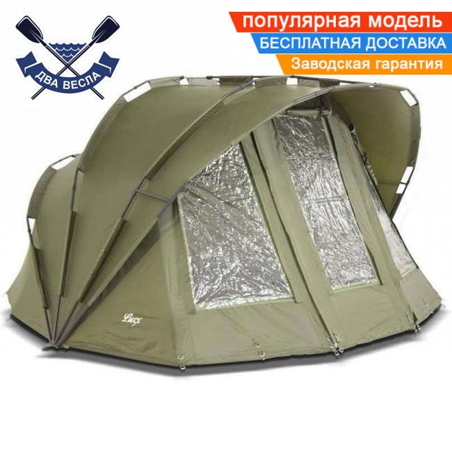 Комплект: зимова намет для риболовлі EXP Bivvy 3-місна 400х330х175 см + зимовий покр-е + антимоскітна сітка